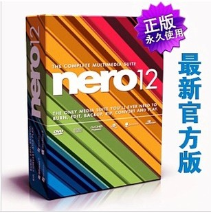 光盘视频刻录软件 Nero 11 12序列号+教程CD DVD刻录永久使用