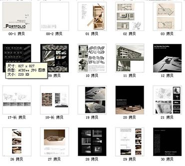 建筑学毕业生简历及作品集 经典简历模板 毕业设计考研出国排版1