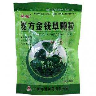 金钱草,药酒,茶饮料,复方制剂配方加工制造生产技术工艺方法1