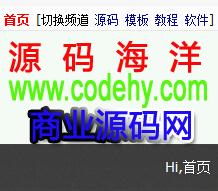 关于源码海洋源码网站重新定义