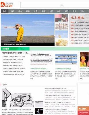 92kaifa仿《稻壳新闻》网站源码 帝国CMS版 带火车头采集1