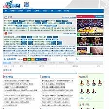 仿《24直播网》体育视频直播站源码 帝国CMS程序 带采集1