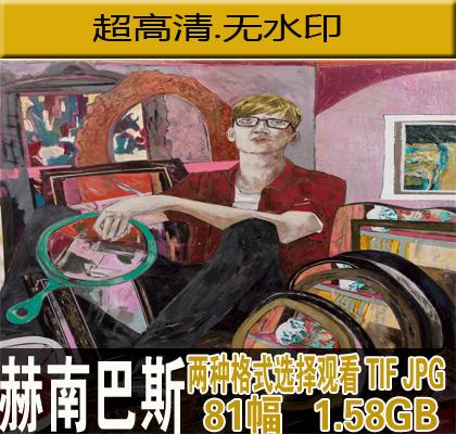 赫南巴斯 油画高清作品图集 表现主义绘画 临摹装饰画芯素材1