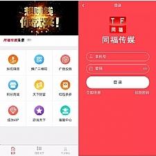 新霸屏天下微信朋友圈任务分享 自动挂机赚钱APP源码完整版1
