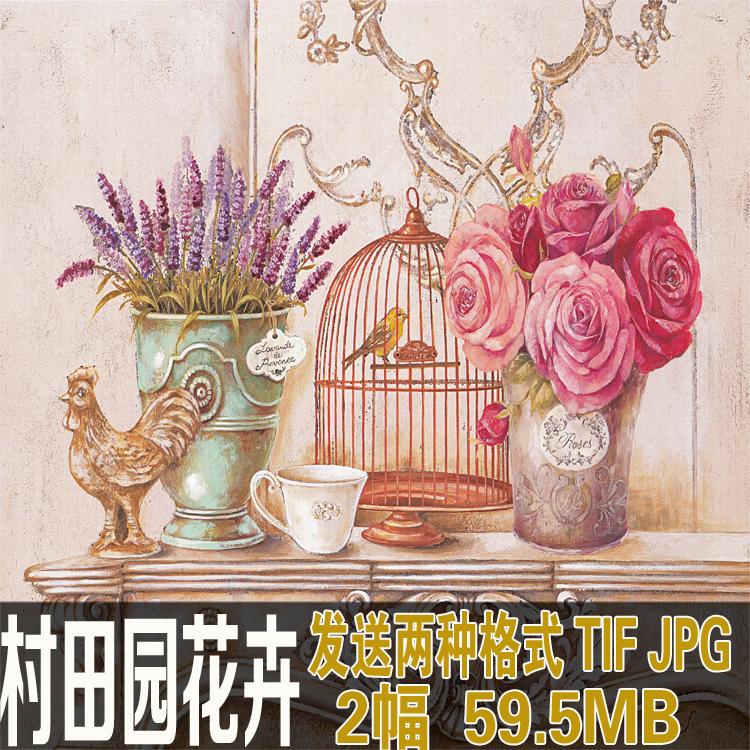 美式装饰画 客厅挂画两联画 乡村田园花卉 壁画素材