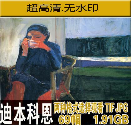 迪本科恩抽象油画 高清作品图集 当代表现主义装饰画芯