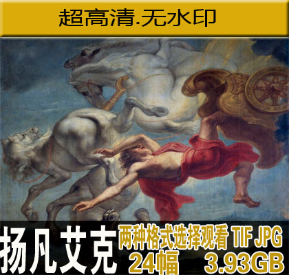 扬凡艾克 油画高清图片  尼德兰文艺复兴大师人物临摹素材