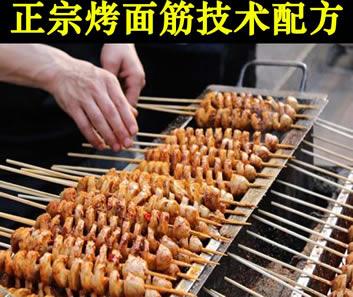 烤面筋酱料刷酱洒料制作教程 正宗西安香辣烤面筋技术配方教程