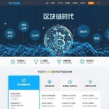 拽牛金服 -  虚拟币交易系统 虚拟币交易平台开发 虚拟币ico众筹