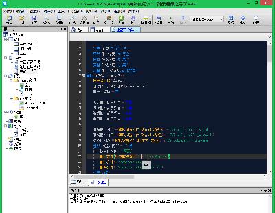 2361-易安卓 EA4 视频教程 中文 手机程序开发教程