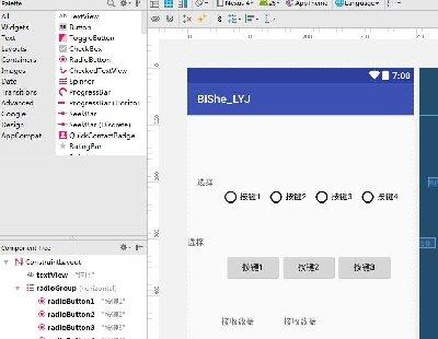 2501-51 stm32单片机+蓝牙 app+带app源码快速开发 源码 源代码