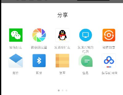 2855-android 安卓二维码生成器源码 源代码 可分享二维码