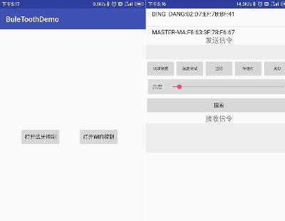 2854-Android平台的TCPIP通信和蓝牙通信源码 源代码