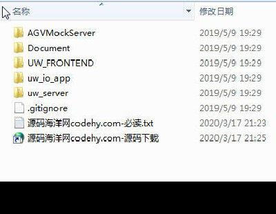 2858-java 科泰mes 无人仓库源码(包含文档)