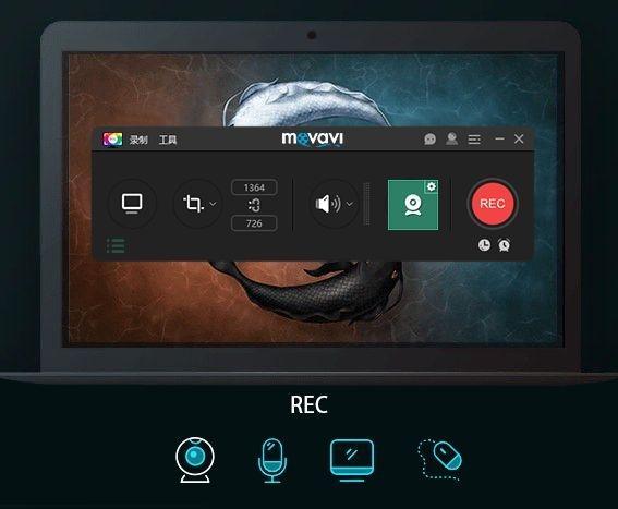 3112-电脑录屏软件 高清 REC 可以同时录制视频和音频 保存一个文件