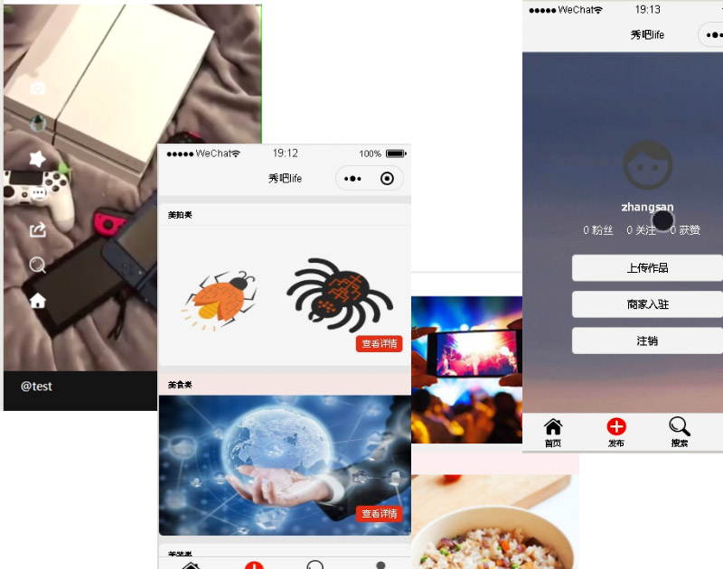 3173-SpringCloud短视频小程序 短视频网站 视频网站