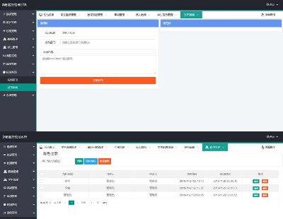 3348-springboot+ssm+layui+shiro+jquery+mysql+idea或eclipse教务管理系统