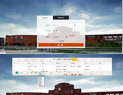 3374-图书馆借阅管理平台 java web、servlet+jdbc+mysql+layui+jsp+idea