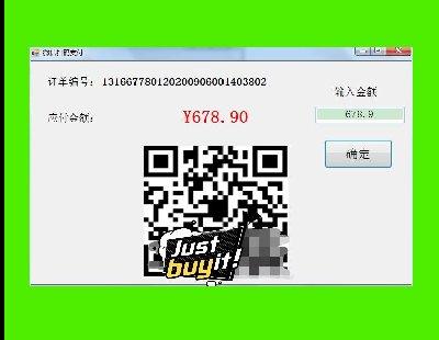 3415-c#扫码支付源码,工具软件,小程序